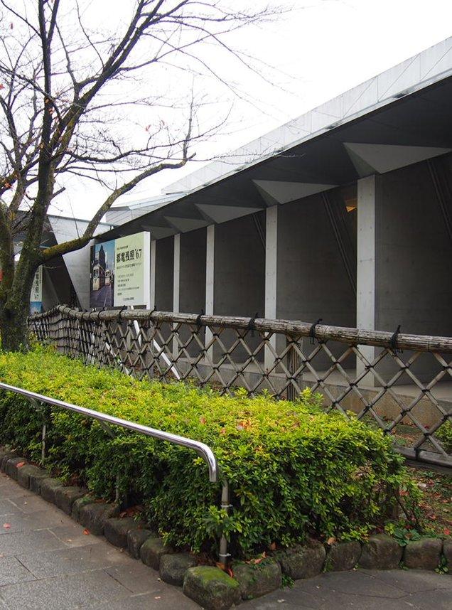 紙の博物館