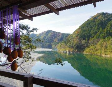 はた織り体験や、紙すき体験もできる!高知県の仁淀川でまったり観光コース♪