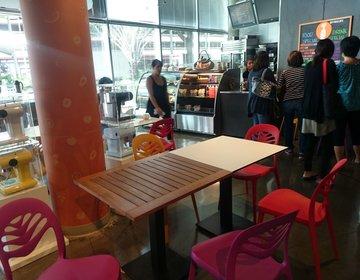 ハワイ旅行お洒落なインテリアショップの穴場カフェ。フレバーコーヒーが安くて美味しい!