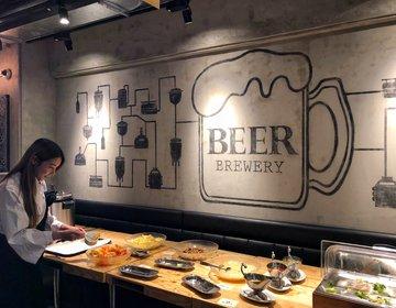 都内おすすめおしゃれビアバー♡ランチもおすすめ!浜松町クラフトビール専門店