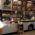 北海道スープスタンド HOKKAIDO SOUP STAND