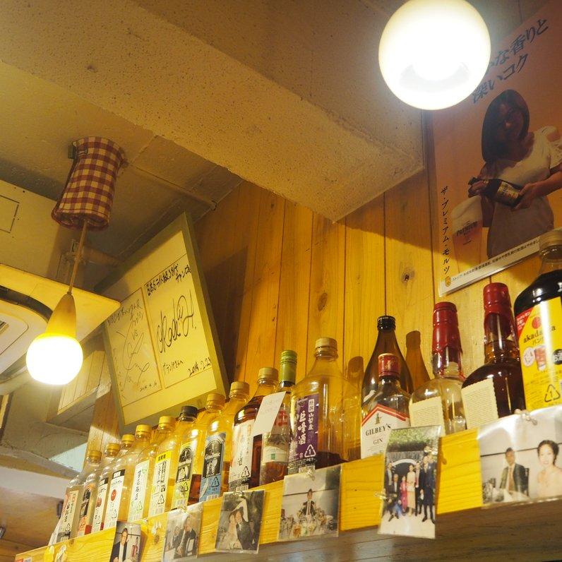 グラン・パ 中野北口2号店