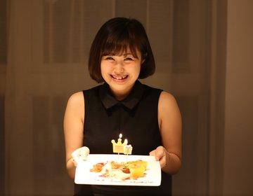 【銀座・記念日デート】歌舞伎座と豪華ディナーに感動♡大人なサプライズ