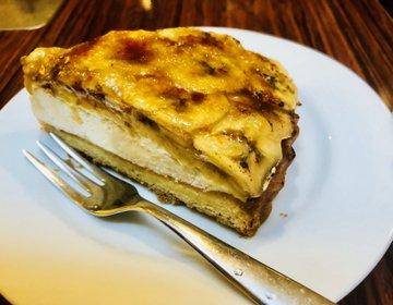 美味しいタルトが食べたい。じゃあロータス行っちゃう?まい泉通りの老舗カフェで過ごすくつろぎの時間