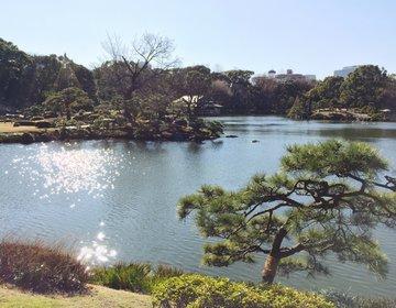 庭園デートにおすすめ!清澄庭園でのんびりと過ごす散策デート