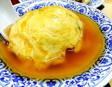 【天津飯がめちゃうまい!】美味しいと評判、ハズレない餃子の王将を選ぶなら「千手堂店」