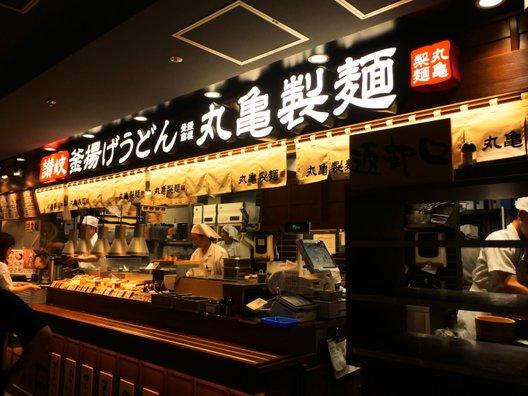 FOOD STAND SHINSAIBASHI