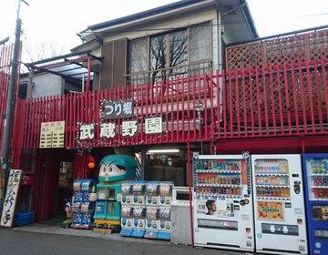 """デートや子育てに""""笑顔と健康""""にさせてくれる「和田堀公園」は緑に包まれた穴場スポットです!"""