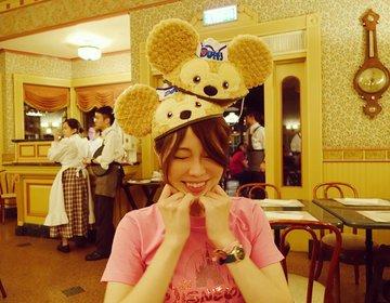 香港ディズニーランドで名前入りのイヤーハットを作ってみよう〜ダッフィーがオススメ!