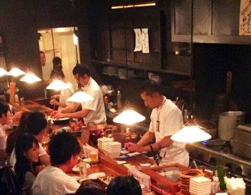 【神楽坂・大人デート・椿々(チンチン)】上品な料理とお酒をリーズナブルに嗜める古民家居酒屋