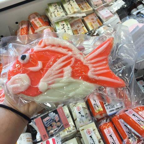 いきいき富山館