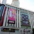 マルイジャム渋谷