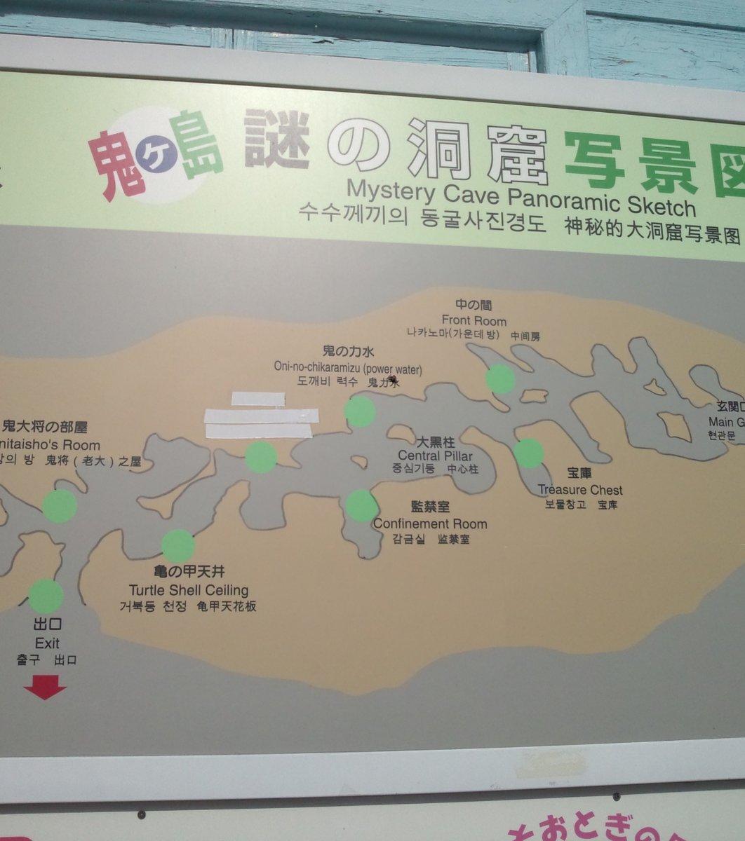 女木島(鬼ヶ島)