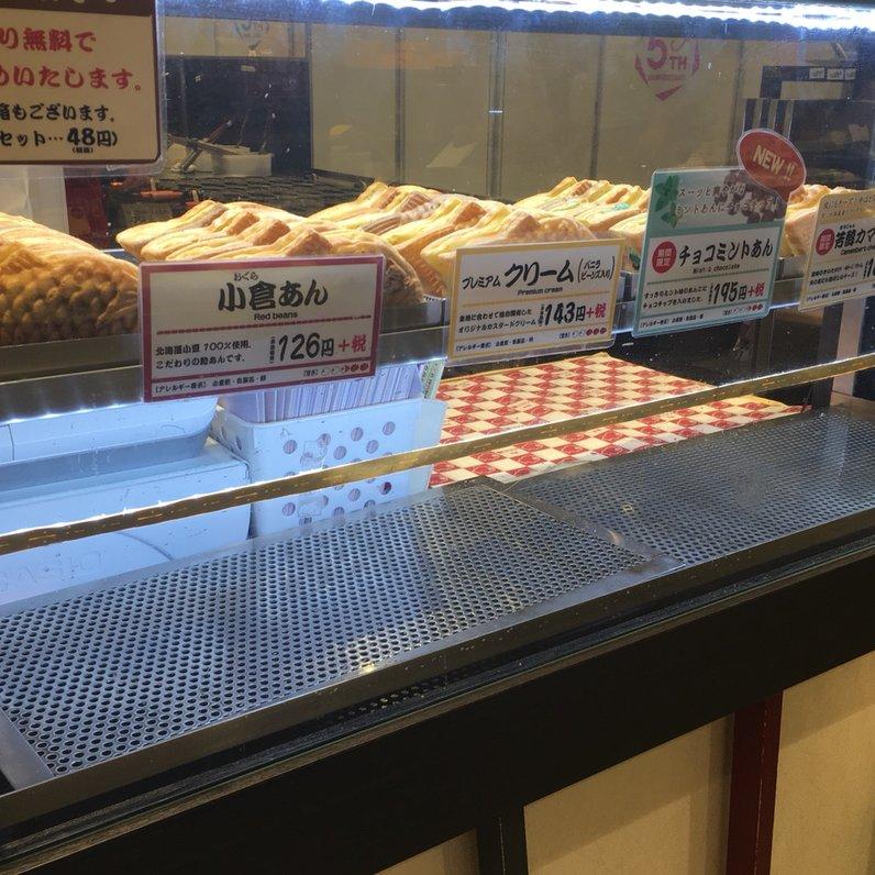 横浜くりこ庵 横浜西口店