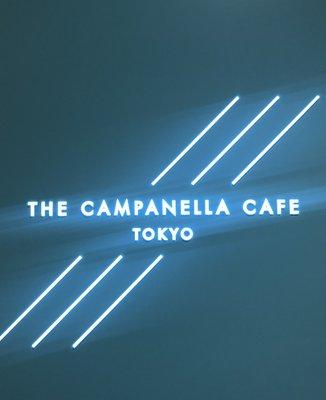 THE CAMPANELLA CAFE
