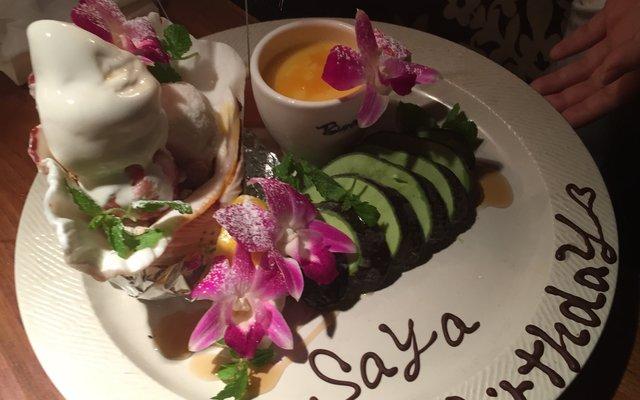 ハワイアンレストラン Tsunami Royal Palace店