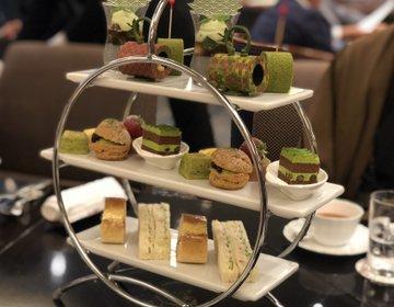 期間限定おすすめ抹茶アフタヌーンティーがロイヤルパークホテルで‼︎和風可愛い・インスタ映え♡
