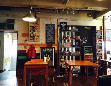 """【無料Wi-Fi有り】渋谷の漫画が読める隠れ家カフェ!""""cafe LAX"""""""