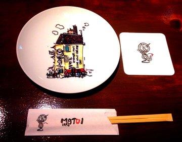 【神楽坂にある一軒家風のおしゃれ店】デートや女子会に最適な安くて美味しいお店♡