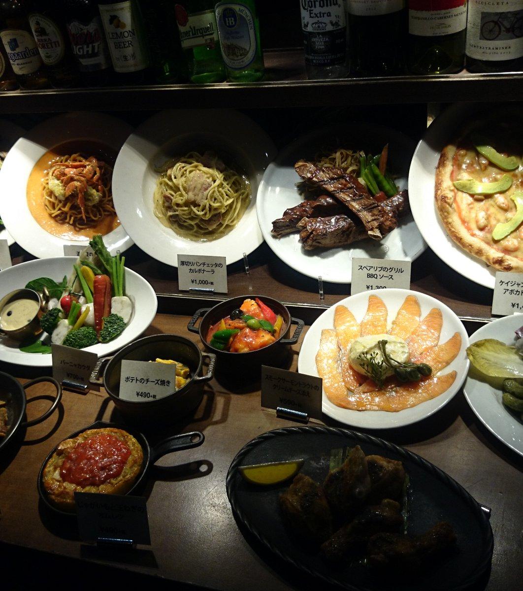 ニューヨークグランドキッチン