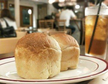 「お通しのパンが激ウマすぎて」料理にも合う最強のパン♡食べ放題。コスパ良い神保町のビストロマルニ