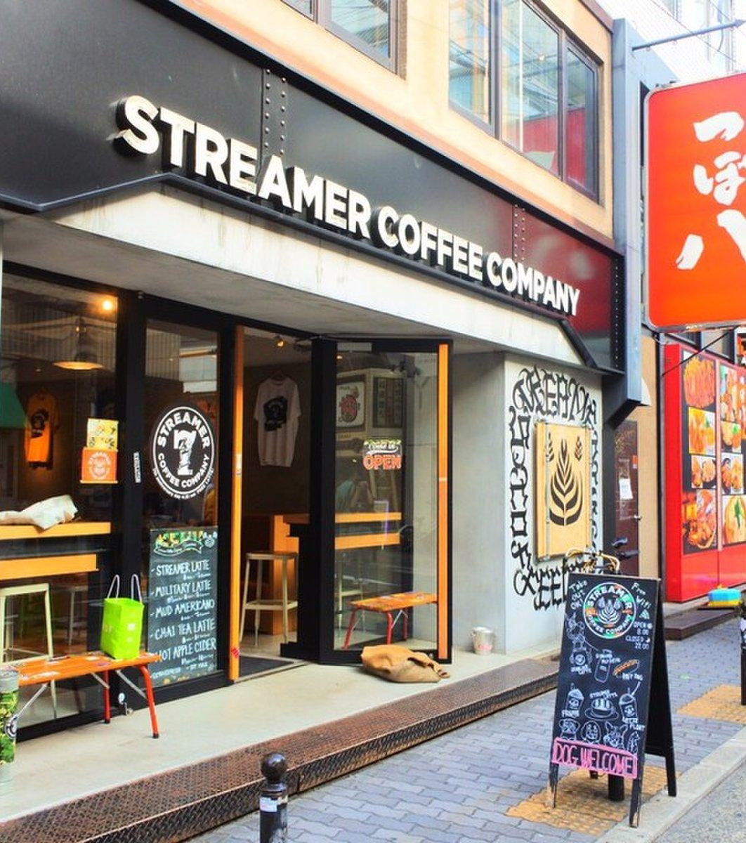 ストリーマー コーヒーカンパニー 心斎橋店