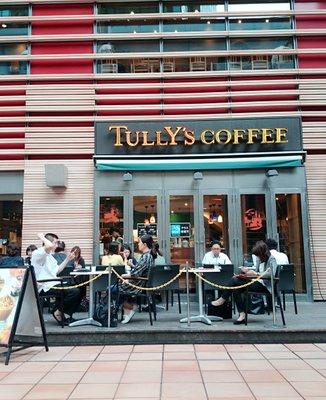 タリーズコーヒー 汐留シティセンター店