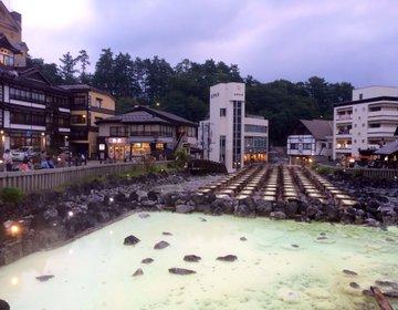 冬に行きたい群馬県・草津温泉は最上級のデートスポット!おすすめ温泉デートコース♡