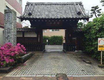 【東京で座禅】早起きは三文の徳。早く起きて香林院に向かいましょう。