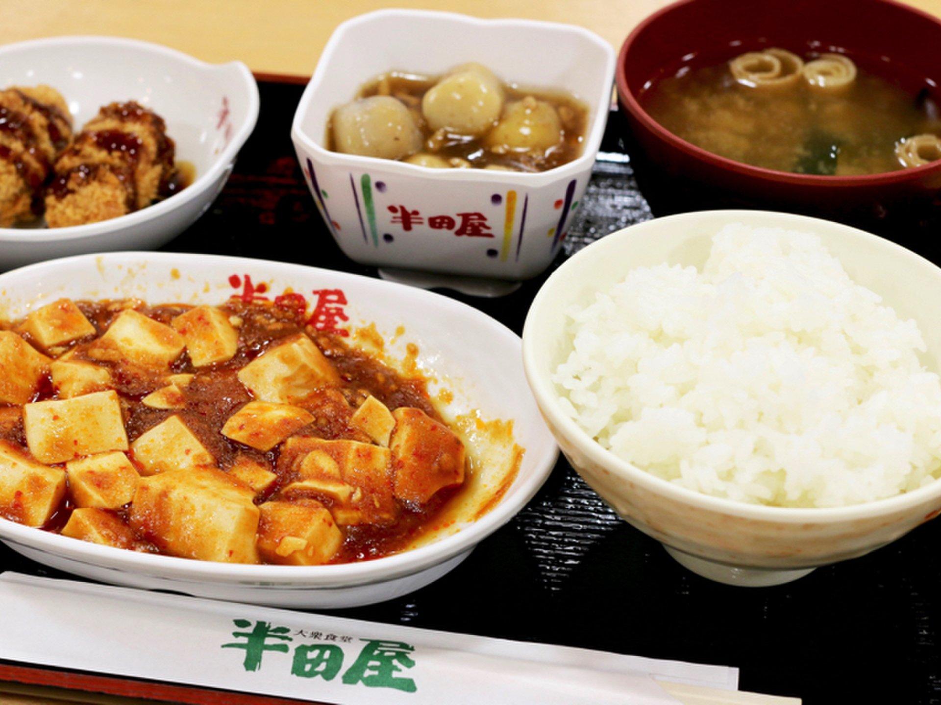 仙台駅チカでB級ローカル飯をリーズナブルに!ワンコインで大満足の「大衆食堂 半田屋」