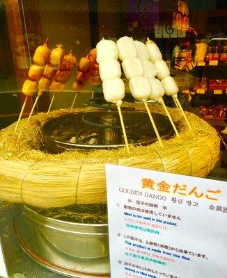 新井武平商店 ヤマブ川越時の鐘店