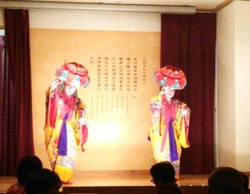 那覇国際通りの首里天楼で琉球舞踊と絶品沖縄料理を楽しむ!