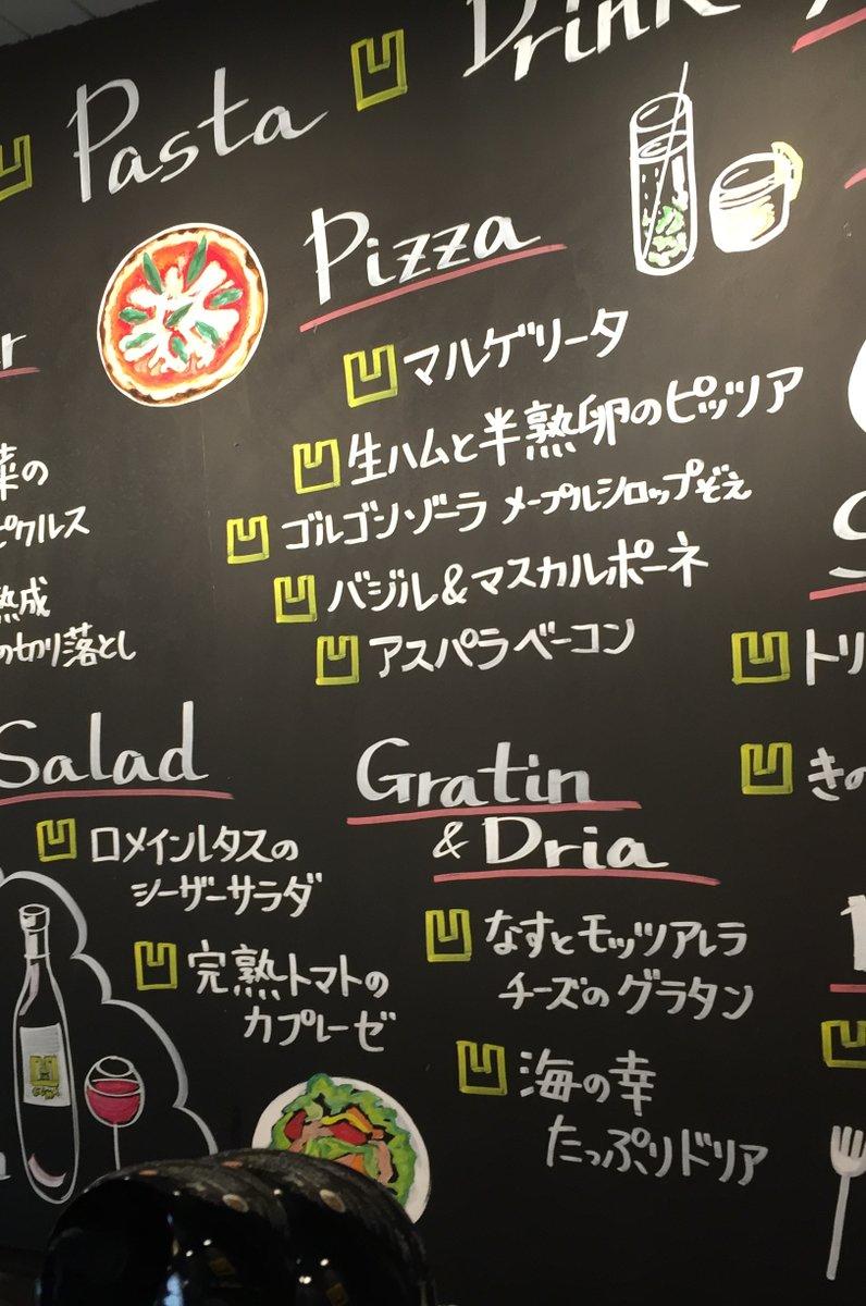 CONA 渋谷店(コナ)