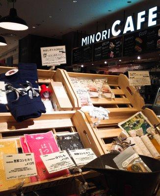 みのりカフェ 銀座三越店