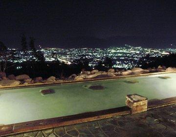 東京から2時間&晴天率85%の富士見パノラマでスノボからのほったらかし温泉日帰り旅行プラン