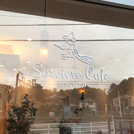 ソルシエール カフェ