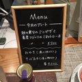 銀座NAGANO 〜しあわせ信州シェアスペース〜