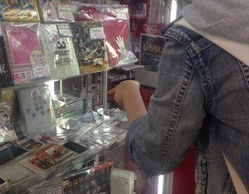 【実録!札幌ジャニヲタの女子会!】ヲタク女子はどこへ行って何をしてるの?とあるヲタ充な1日をご紹介!