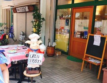 【福岡】人気イタリアン料理店「sacco」で懐かしさを感じる絶品イタリアンでランチ