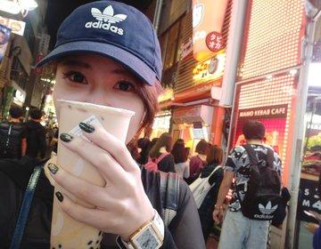 シメタピ。渋谷で飲んだ帰りに買いたくなる激ウマタピオカ「CoCo都可 渋谷センター街店」