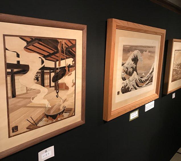 目黒雅叙園 東京都指定有形文化財「百段階段」