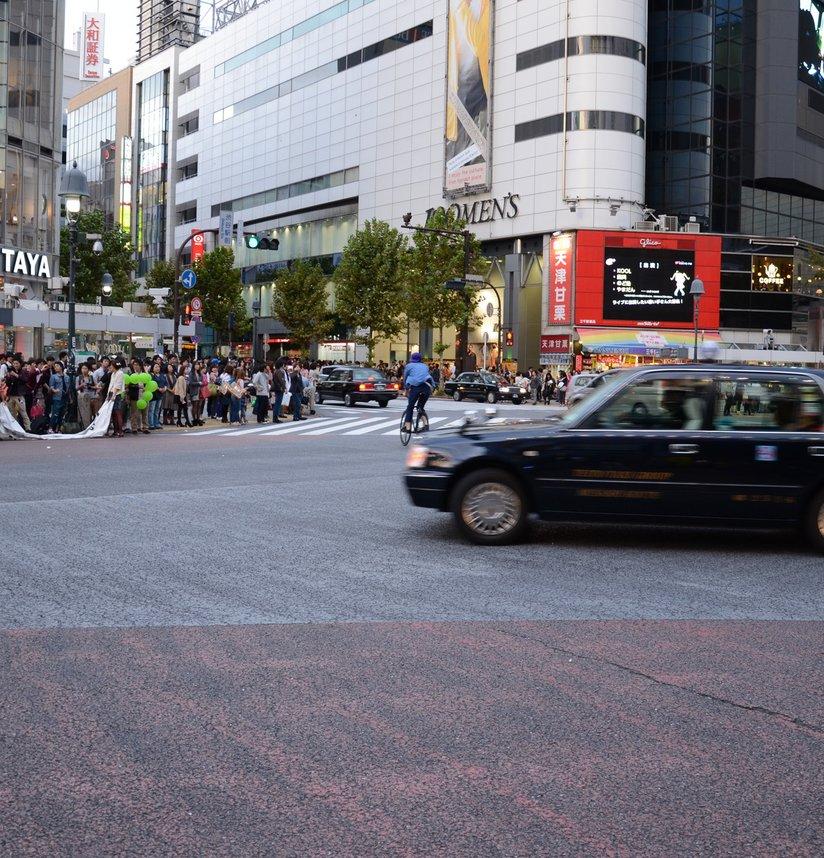 渋谷駅 (Shibuya Sta.)