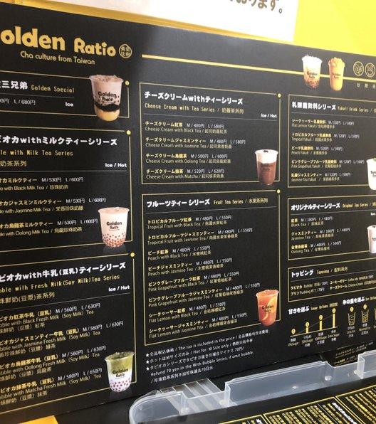 黄金比例(GoldenRatio)