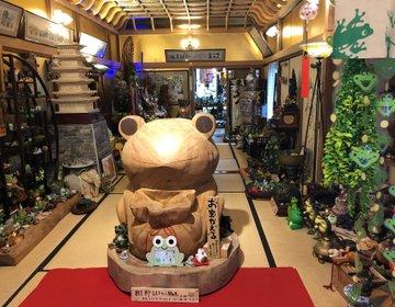 【如意輪寺】注目スポット!福岡で話題のかえる寺こと如意輪寺の蛙達に癒されよう♫