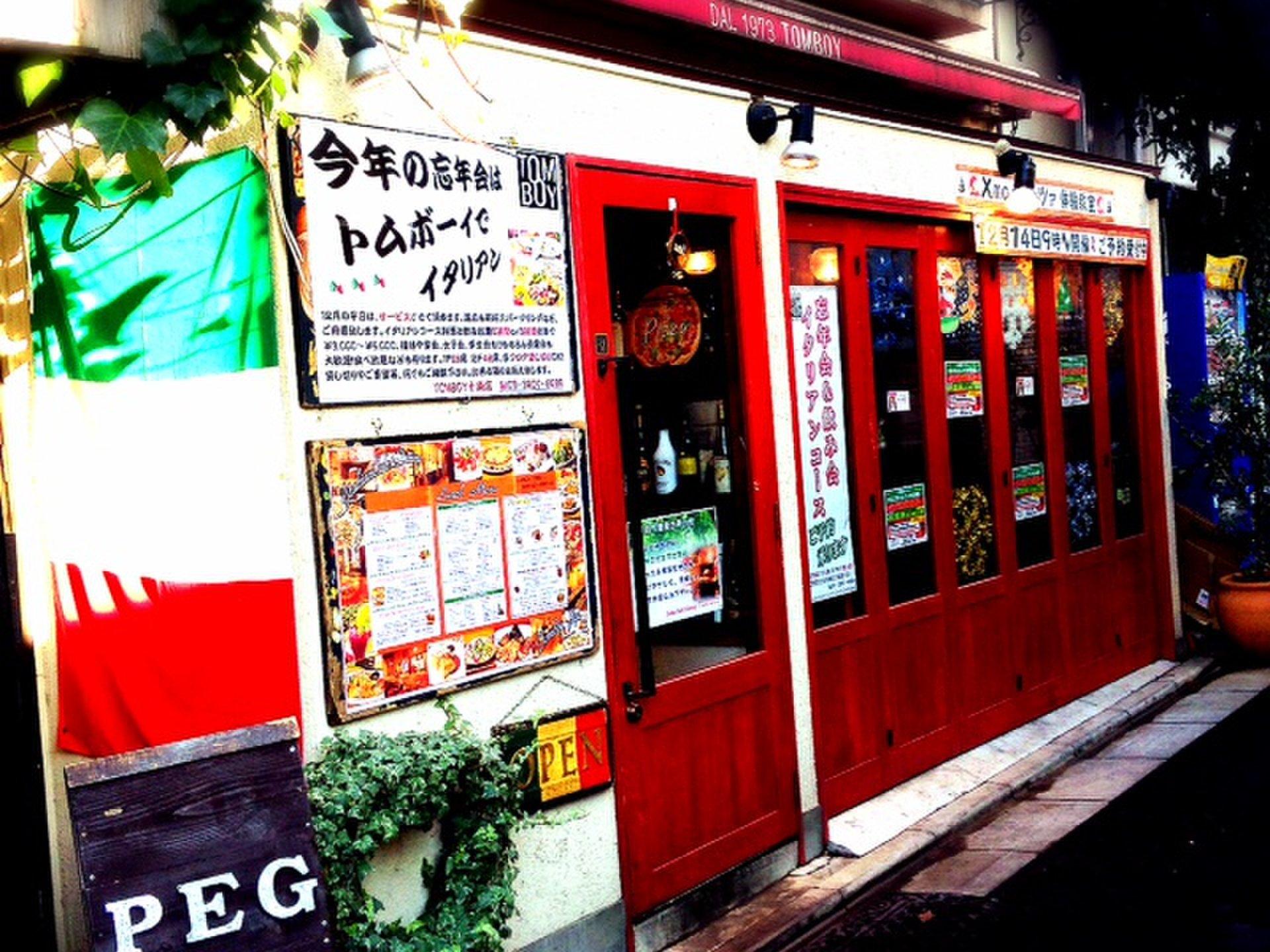 学生・主婦必見! おしゃれで美味しい激安イタリアンのお店「トムボーイ・十条店」