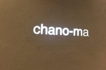chano-ma 代官山