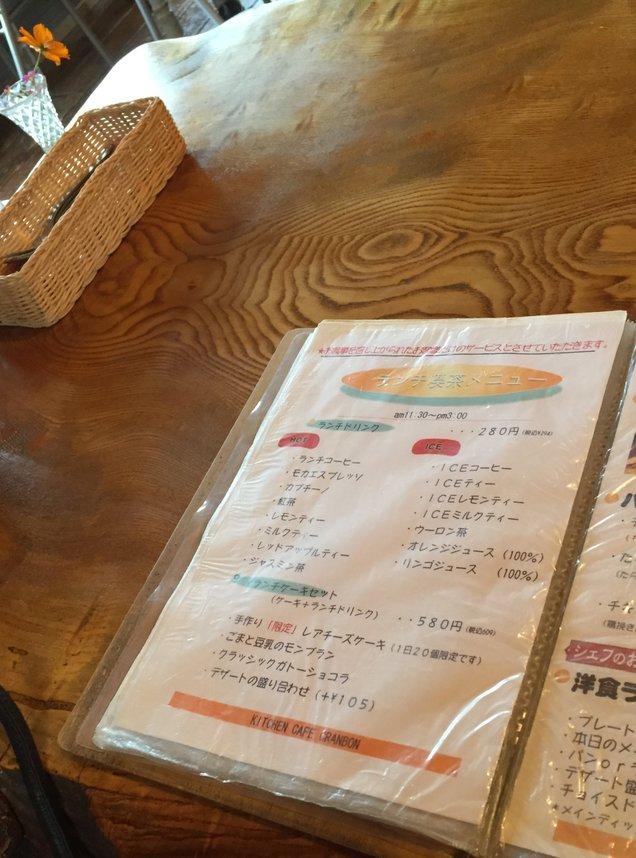 Kitchen cafe CRANBON