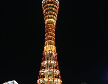 【たった1100円で夢のクルージングデート!?】神戸の海を満喫デート☆