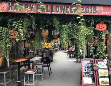 【代々木・カフェ】代々木ヴィレッジ@ハロウィンバージョン♪かわいい写真が撮れます!