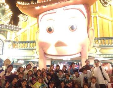 【サークル・ゼミの幹事必見!】大学生の大人数で1日ディズニーをもっと楽しくもっと愉快に!!!